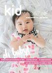 kidmagazine_octobernovember2016_cover