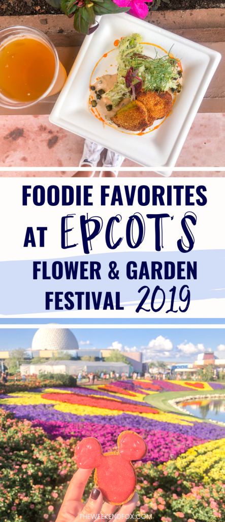Foodie Favorites at Epcot's Flower and Garden Festival 2019 // Flower and Garden Festival, Disney World, EPCOT, what to eat at the Flower and Garden Festival, 2019 Flower and Garden Festival, best drinks at Epcot, best food at Epcot, Disney World Passholder, Disney AP, #disneyworld #wdw #disneyAP #epcot #flowerandgardenfestival #epcot2019 #disney2019 #disneymustdo #disneyfood #disneydrinks #disneyvacation #florida #orlando #themeparks #wdwbestdayever #theweekendfox