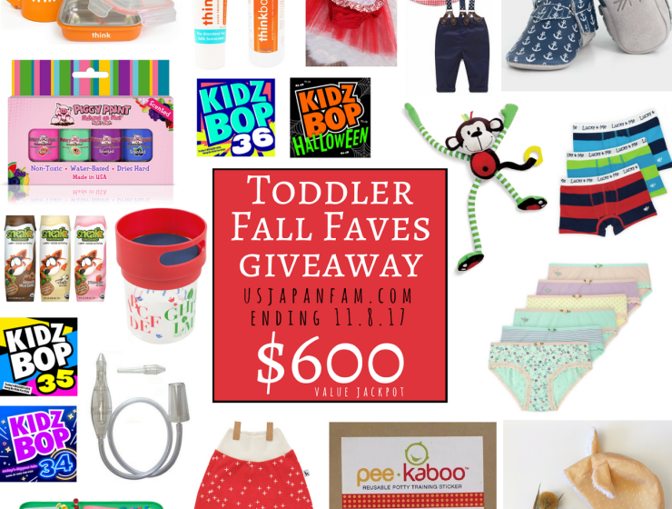 toddler fall faves giveaway