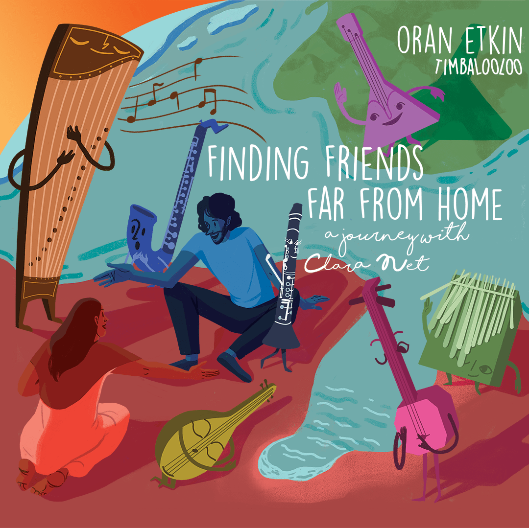 Oren Etkin, a jazz clarinest and composer recently released a new album, Finding Friends Far from Home and will be performing at Symphony Space.