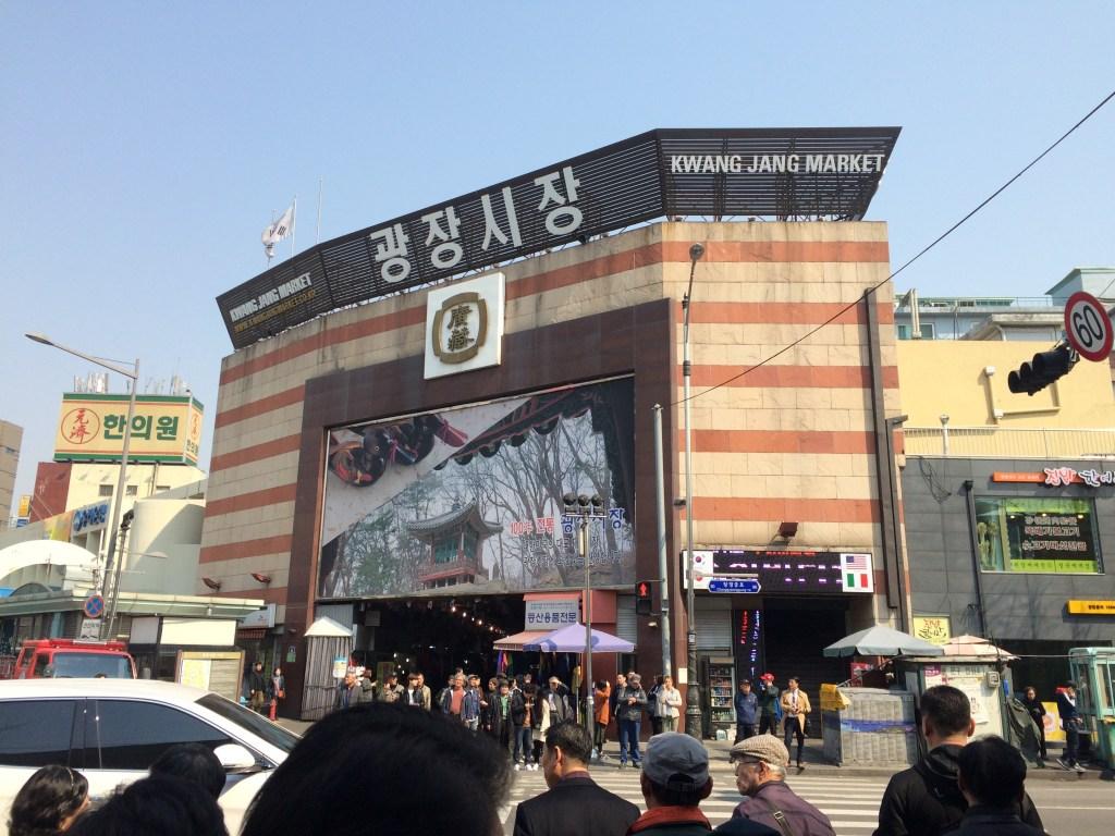 Gwangjang Market | 12 Hours in Seoul, South Korea | TheWeekendJetsetter.com