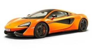 McLaren is the elegant supercar.