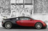 First Bugatti Veyron made set for Monterey auction