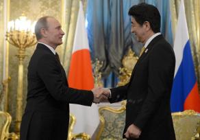 President Putin and Japanese Prime Minister Shinzo Abe meet.