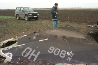Wreckage of the stealth fighter.