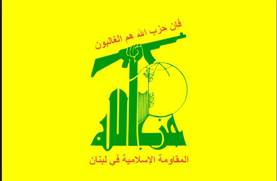 Hezbollah flag.