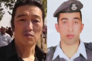 Japanese war jounalist Kenji Goto and Jordanian pilot Moaz Kasabeh ISIS hostages