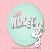 Ninety Logo Full Permission
