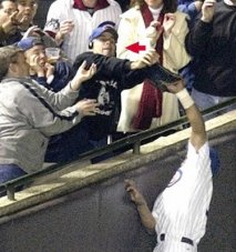 steve-bartman-cubs-fan