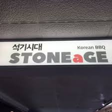 Stoneage Korean BBQ, West Ryde