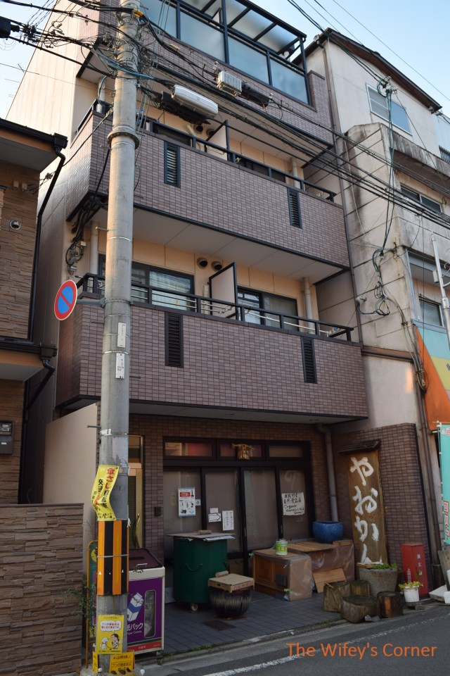kyoto airbnb