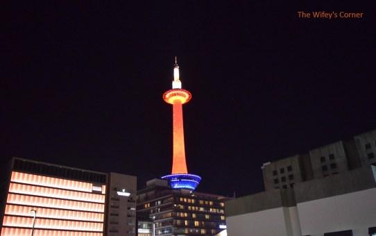 2017 Japan Trip – Day 1