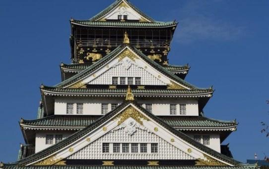 2017 Japan Trip – Day 4