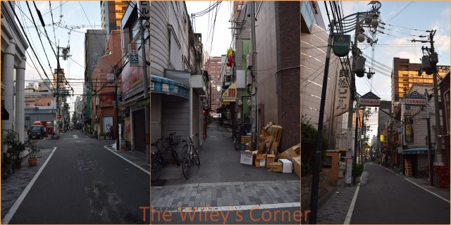 Surroundings of the AirBnb in Osaka