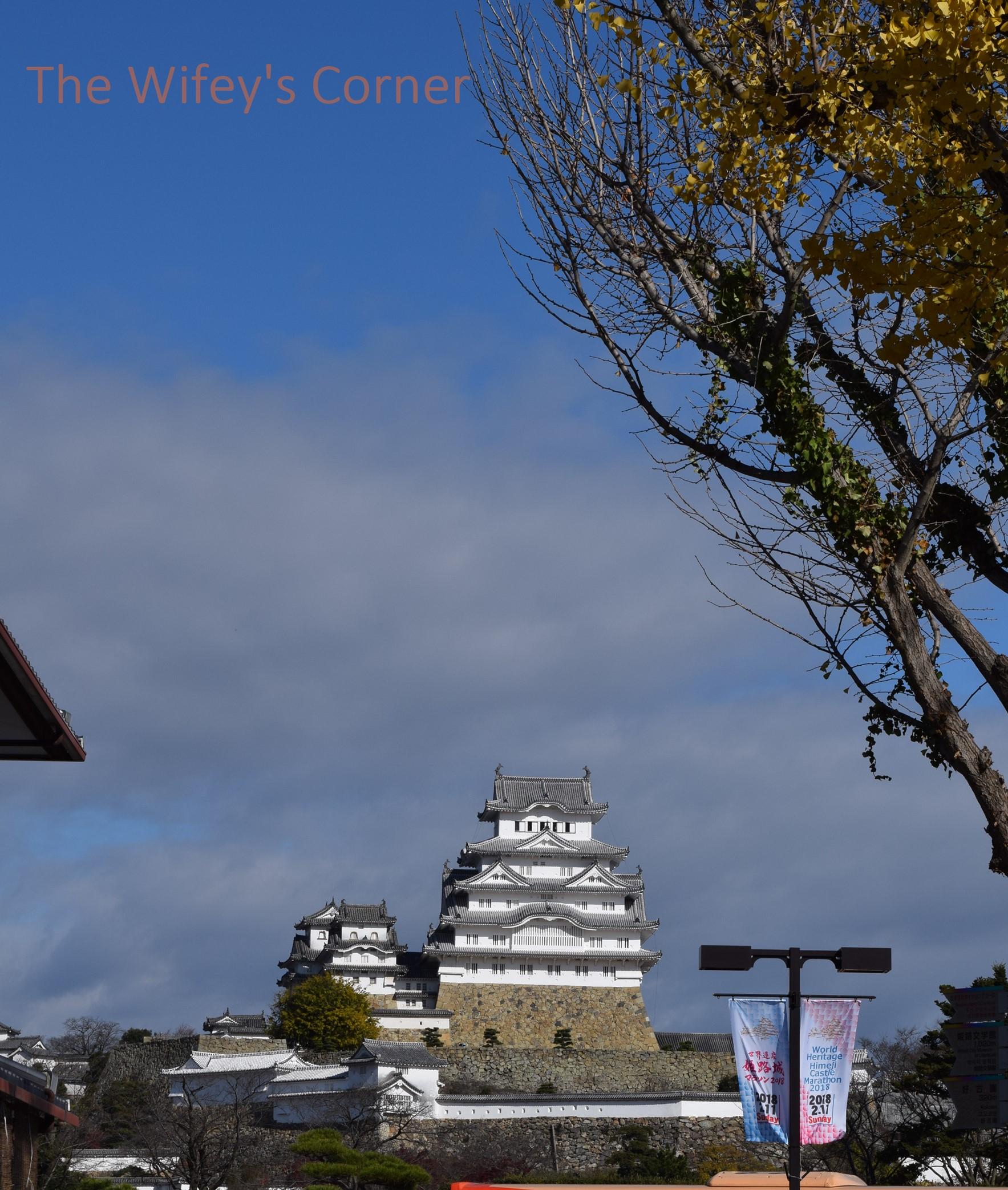 2017 Japan Trip - Day 7
