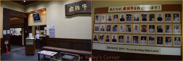 maruaki takayama Cashier and waiting area