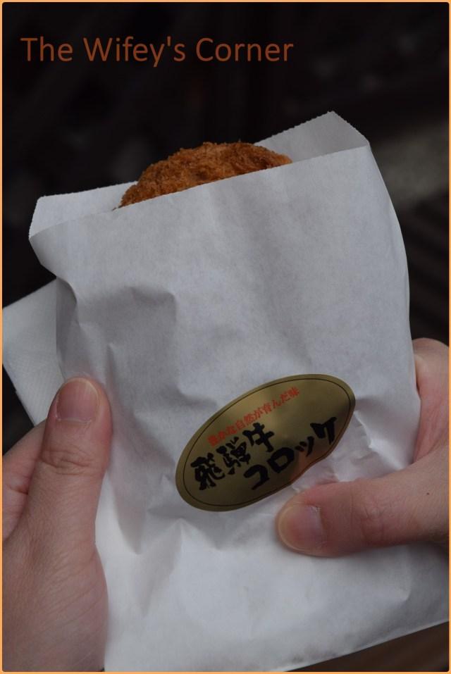 shirakawago beef croquette