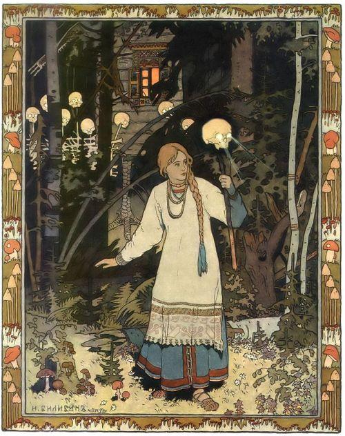 Vasilisa at the Hut of Baba Yaga Ivan Bilibin