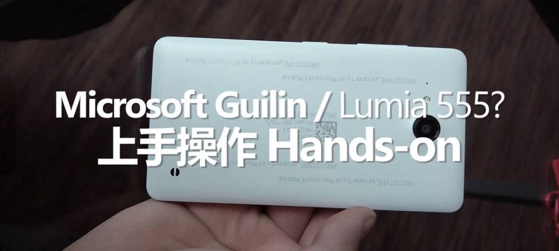 Lumia 750