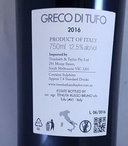 Tenuta Rossobruno Greco di Tufo DOCG 2016 Back Label