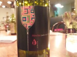 First Drop Minchia Montepulciano Adelaide Hills 2015