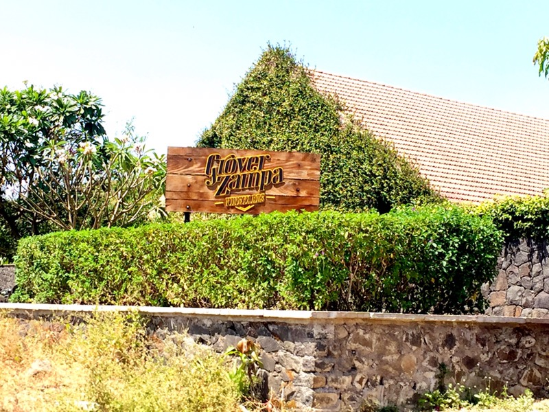 entrance of Grover Zampa winery, Nashik Valley, Maharashtra, India, Indian wine