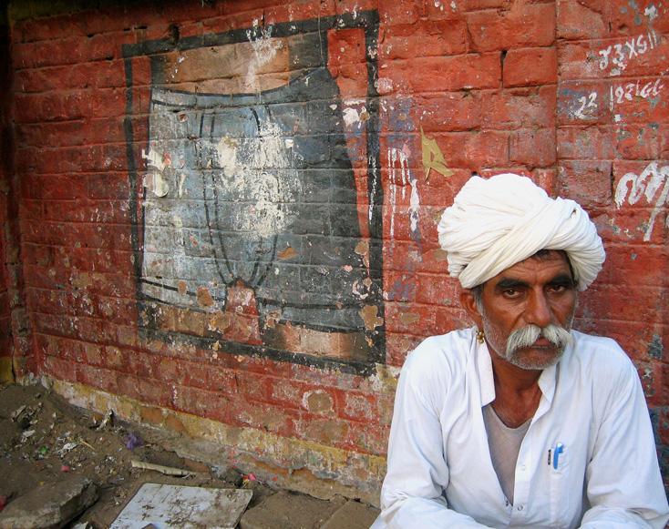 Headgear and Underwear. Photograph by Meena Kadri, CC 2.0