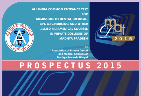 Cover of the prospectus for DMAT 2015