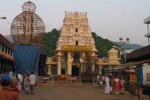 The town of Subrahmanya, Karnataka. Credit: Wikimedia Commons
