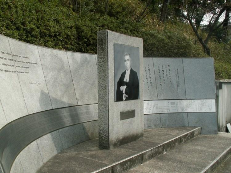 Monument to Justice Radha Binod Pal at the Kyoto Ryozen Gokoku Shrine in Japan. Credit: Wikimedia Commons.