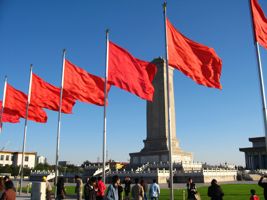 The Chinese flag. Credit: neiljs/Flickr, CC BY 2.0