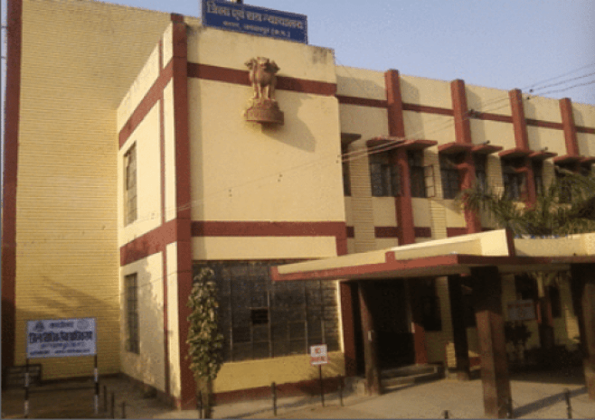 The district and sessions court, Jagdalpur. Credit: ecourts.gov.in
