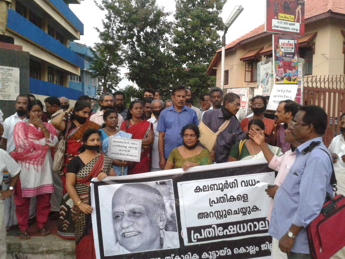 A protest against the murder of M M Kalburgi