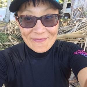 Prof Catherine Liu Of UCI