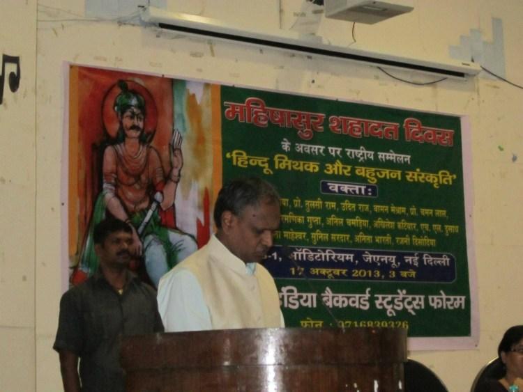 Udit Raj, BJP MP at the Mahishasura Martyrdom Day event in JNU in 2014. Credit: Special Arrangement