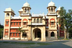 Allahabad University. Credit: allahabad.nic.in