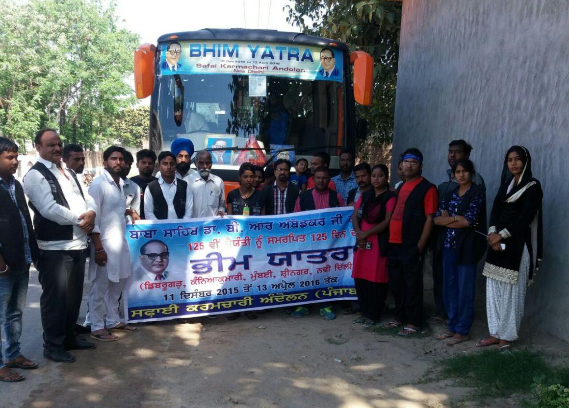 Members of Bhim Yatra in Jalandhar. Credit: Sangeeta Barooah Pisharoty