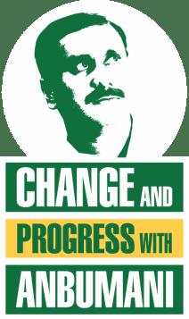 The PMK's election logo. Credit: Anbumani4cm.com