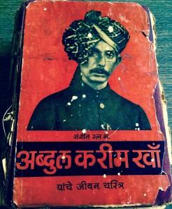 An old copy of the official biography of Abdul Karim Khan, written by his disciple Balkrishnabua Kapileshwari. Credit: Nikhil Inamdar