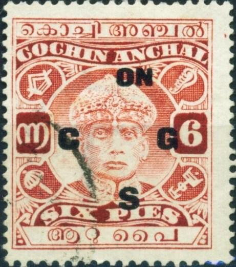 cochin stamp