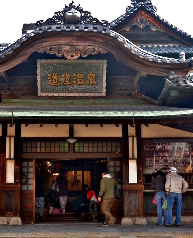 The traditional sento, or public bath house, promotes sustainable water use as well as communal values. Credit: Rosewoman/flickr, CC BY
