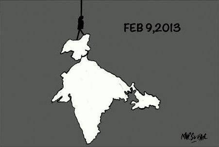 Credit: Mir Suhail/ Rising Kashmir