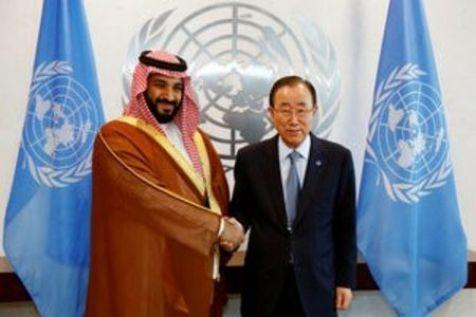 Saudi Arabia's deputy crown prince, Mohammed bin Salman (L) greets U.N. Secretary-General Ban Ki-moon at the U.N. headquarters in New York, U.S., June 22, 2016. REUTERS/Lucas Jackson