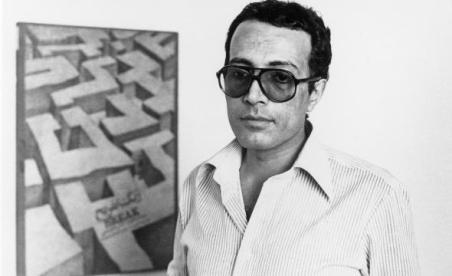 Portrait of Abbas Kiarostami. Credit: Janus Films