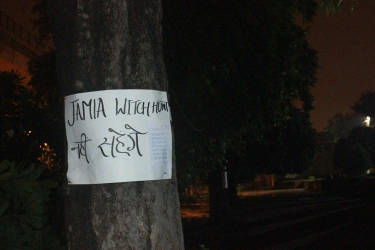 "Poster in Jamia denouncing Delhi police's ""witch hunt""/Facebook"