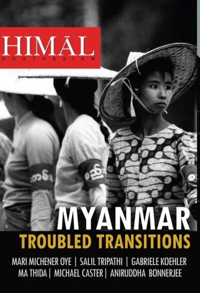 Himal magazine.