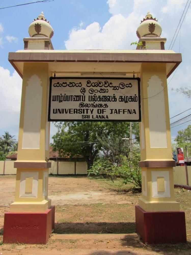 University of Jaffna. Credit: Wikimedia Commons