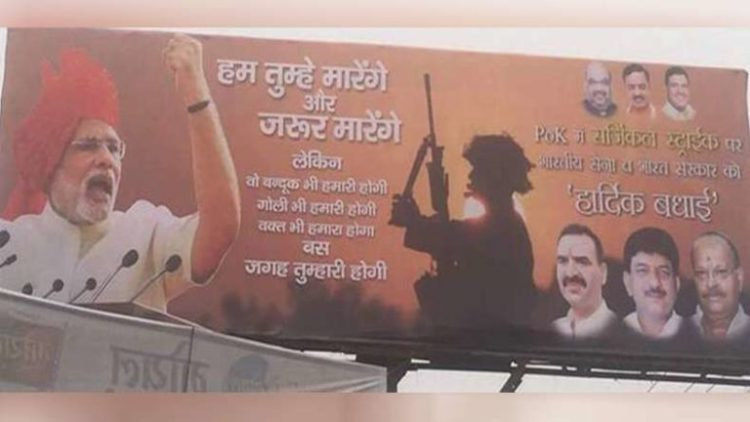 BJP election poster in Muzaffarnagar. Credit: Twitter