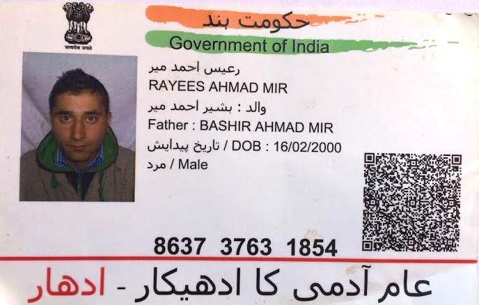 Rayees's Aadhaar card, which has his date of birth. Courtesy: Mudasir Ahmad