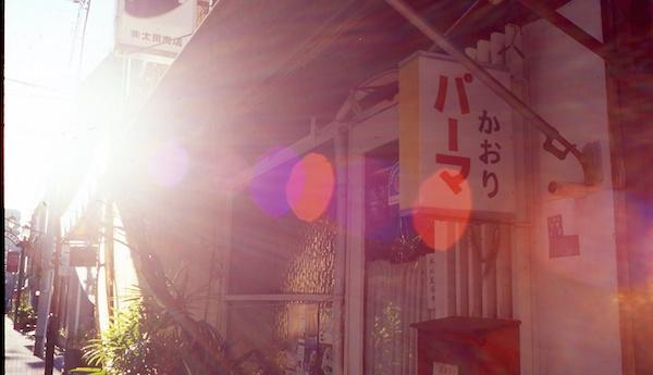 Tokyo. Credit: Osamu Kaneko/ Flickr, CC BY 2.0